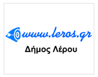 Δήμος Λέρου