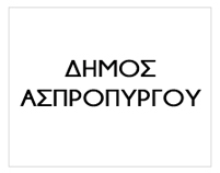 Δήμος Ασπροπύργου