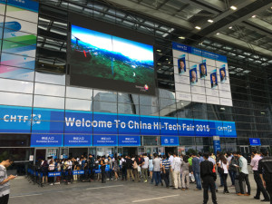 China Hi-Tech Fair 2015