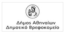 Δημοτικό Βρεφοκομείο Αθηνών